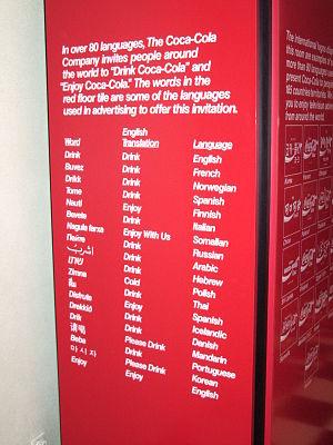 World of Coca-Cola - Coca-Cola around the world