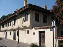 Museum of Vuk and Dositej, Belgrade, Serbia.jpg