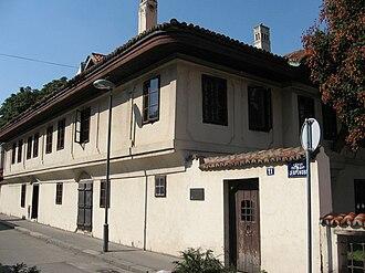 Museum of Vuk and Dositej - The façade prior to renovation