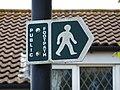 Must be a short footpath - geograph.org.uk - 1411222.jpg