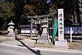 Mutsusoushanomiya Gate.JPG