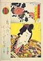 NDL-DC 1304315-Utagawa Kinisada-当世自筆鏡 武田勝頼-文久1-crd.jpg