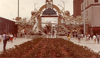 1984 Louisiana World Exposition - Image: NOLA Fair Entrance CM Akin