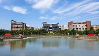 National Taipei University National university in Taiwan