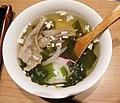 Nabari Gyujiru, Beef Soup of Nabari.jpg