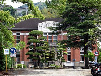 Nagasaki University - Keirin Hall at Katafuchi Campus, built in 1919