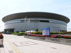 Nagoya City Sports Complex 01.JPG