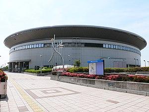1998 FIVB Volleyball Women's World Championship - Image: Nagoya City Sports Complex 01