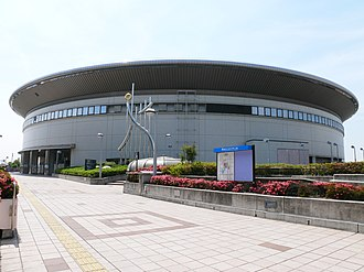 2015 FIVB Volleyball Women's World Cup - Image: Nagoya City Sports Complex 01