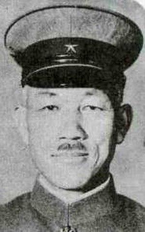 Kesago Nakajima - General Kesago Nakajima