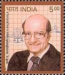Nanabhoy Palkhivala 2004 stamp of India.jpg
