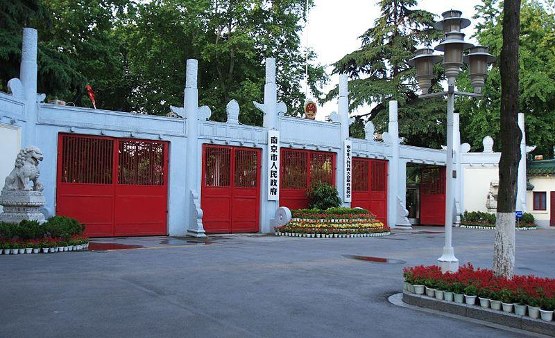 Nanjing Government.jpg