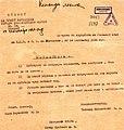 Naredba od Stabot na I korpus, 1944.jpg