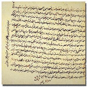 Naousa massacre - The order about Negush rebellion