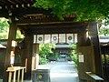 Nashinoki-jinja-018.jpg