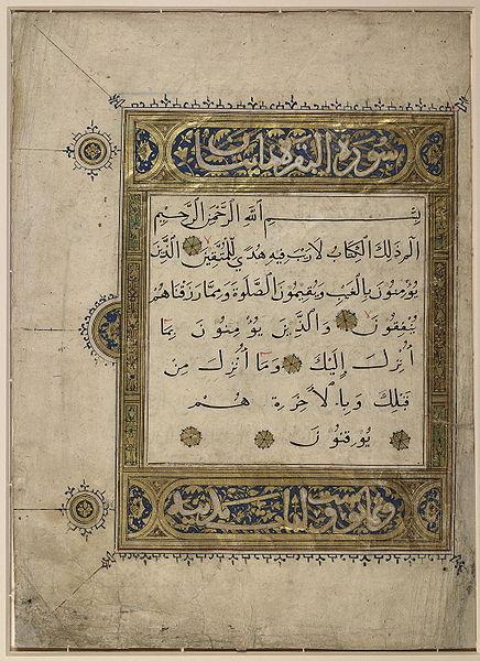 History The Origin Of Islamic Calligraphy Stars In