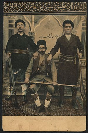 Persian Constitution of 1906 - Image: National Guards of Tehran