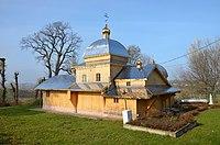 Nativity of the Theotokos church, Vidniv (01).jpg