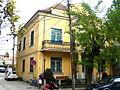 Ndërtesa ku është vendosur biblioteka e vogël e qytetit - Ferizaj 06.jpg