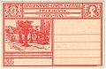 Netherlands 1924-11 postal card G199o Hattem.jpg