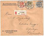 Netherlands 1932-09-30 R-cover NVPH 169, 178, 189.jpg