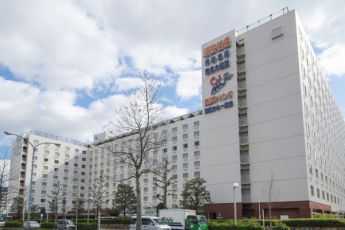 New Miyako Hotel Japan