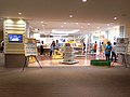 New chitose airport pokemon center.jpg