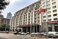 New wing of The Astor Hotel Tianjin (20200515102724).jpg