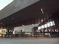 Nieuwe ingang Centraal station Rotterdam dec 2013.jpg