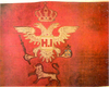 Nikola I used firstly as a War flag.png