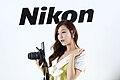 Nikon D5100.jpg