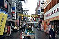 Nishijin shopping street by LWY in Fukuoka.jpg