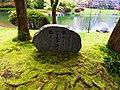 Nitobe Memorial Garden 92.jpg