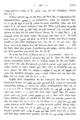 Noeldeke Syrische Grammatik 1 Aufl 180.png
