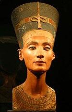 Скульптура древнего египта новое царство