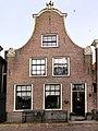 Noorderkade 3 Blokzijl.jpg