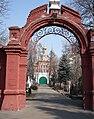 Novodevichy cemetery entrance.jpg