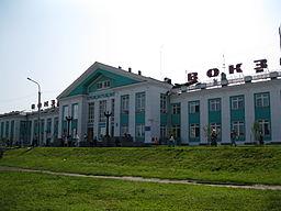 Novokuznetsk railway station.jpg