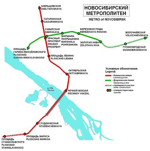 U-Bahn Nowosibirsk