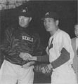 O'Doul and Tsuruoka 1949.JPG