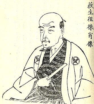 Ogyū Sorai - Ogyū Sorai from Japanese book 『先哲像伝』