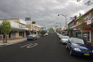 Engadine, New South Wales - Shops on Old Princes Hwy