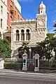 Old San Antonio National Bank Building, Texas DSC.jpg