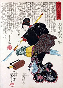 In later Japanese history, the naginata was associated with female samurai.