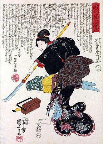 Onna-bugeisha - Ishi-jo wielding a naginata, by Utagawa Kuniyoshi