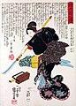 Onna bugeisha Ishi-jo, wife of Oboshi Yoshio.jpg