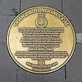 Oodgeroo Noonuccal plaque in Sydney Writers Walk.jpg