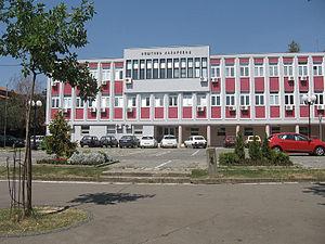 Lazarevac - Image: Opština Lazarevac 01
