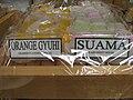 Orange gyuhi and suama.jpg