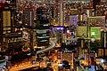 Osaka, Japan, by night; October 2016.jpg